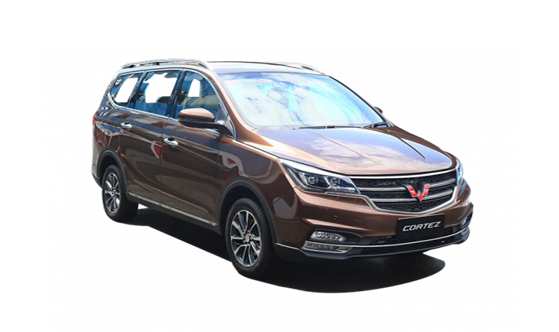 wuling-cortez-upload
